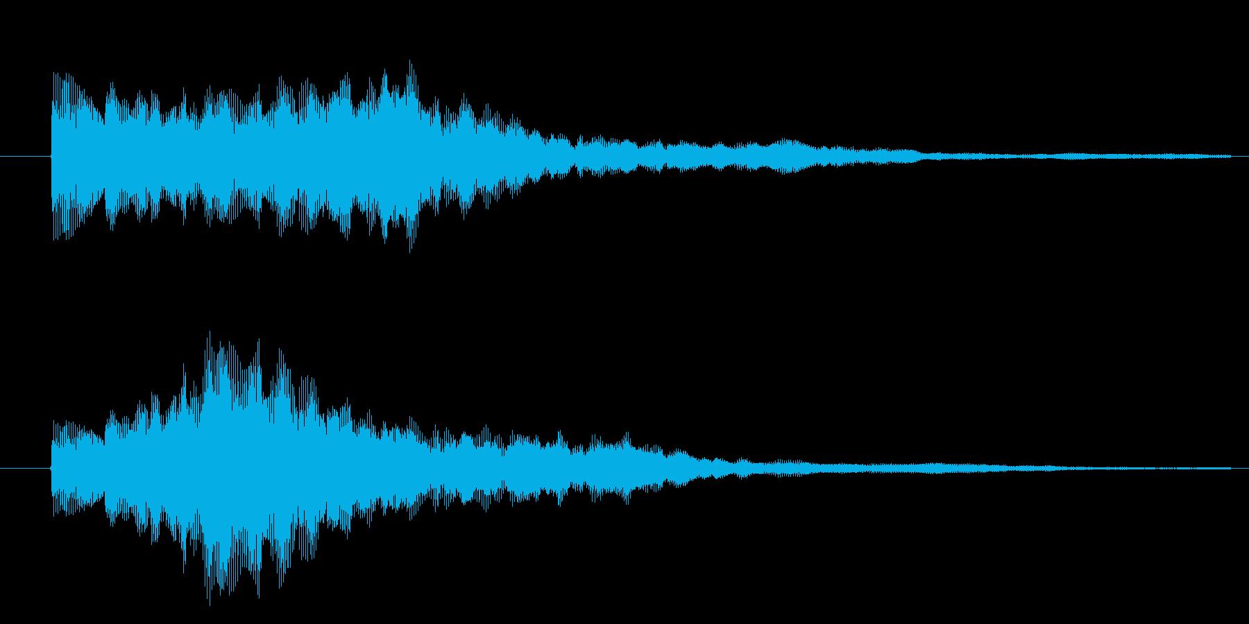 アイテムを手に入れた時をイメージしましたの再生済みの波形