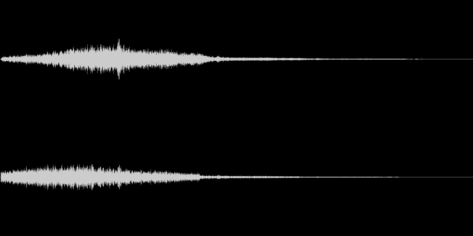 ヒュン(消滅)の未再生の波形