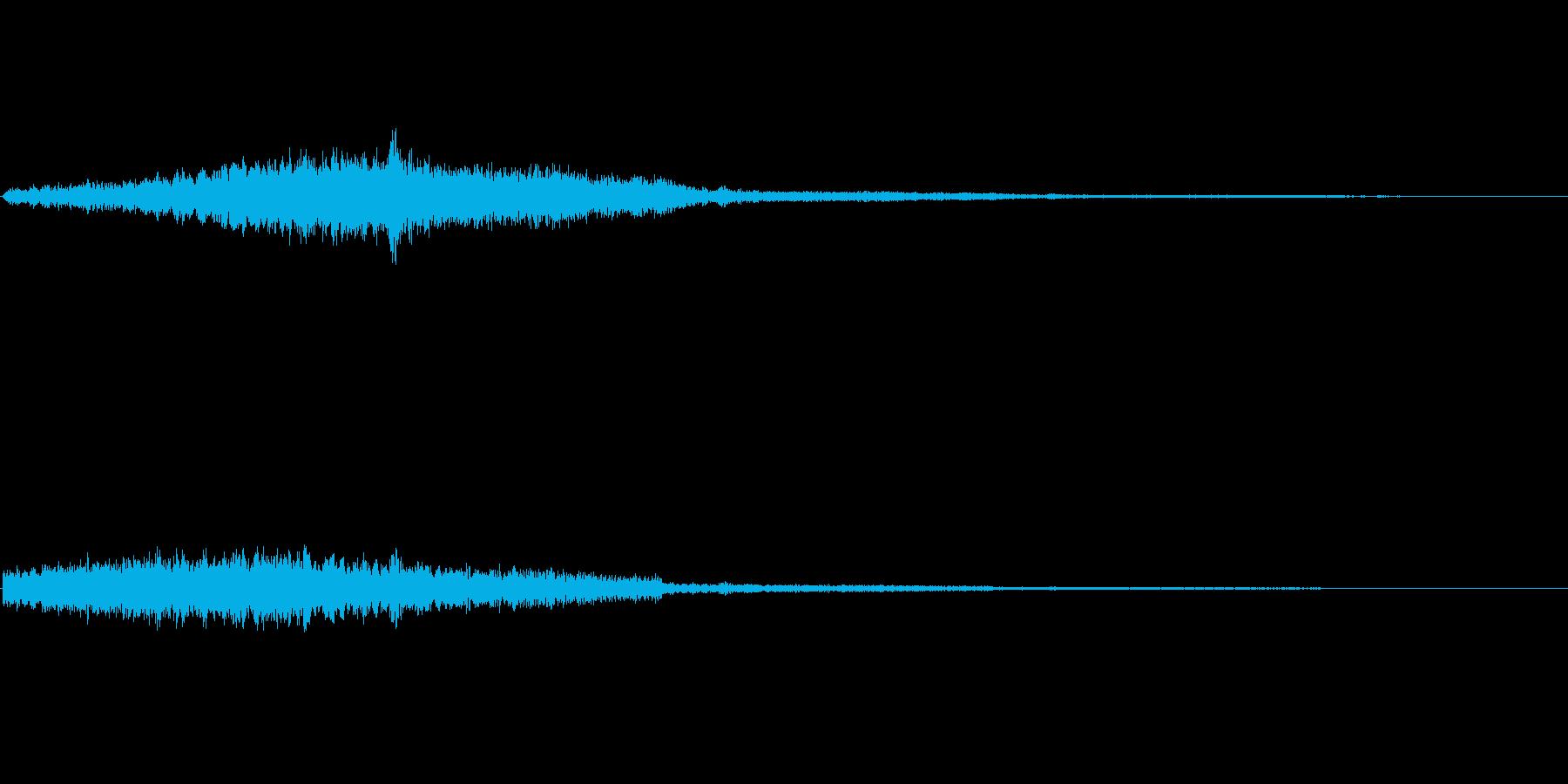 ヒュン(消滅)の再生済みの波形