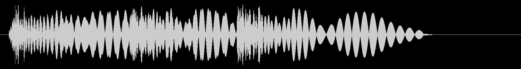 ドドッバンという効果音の未再生の波形