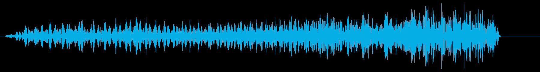 ズービヨッ(登場 飛び出す)の再生済みの波形