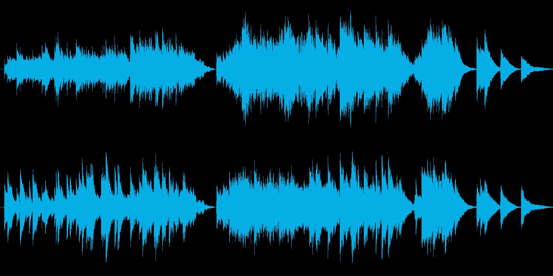セピア色の写真のようなピアノの音が特徴…の再生済みの波形