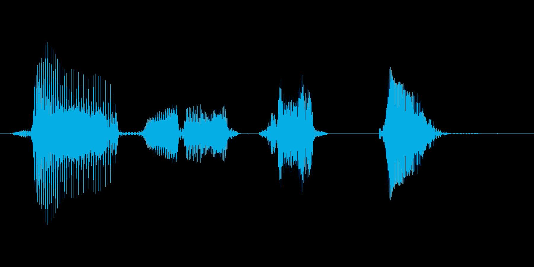 ダブルチョップ!の再生済みの波形