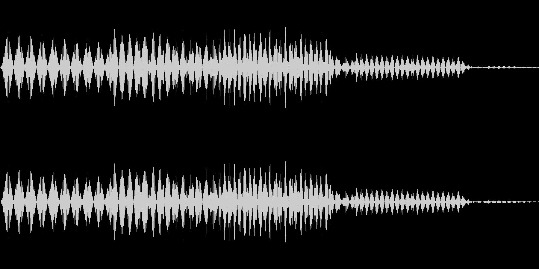 ボタン決定音システム選択タッチ登録C01の未再生の波形
