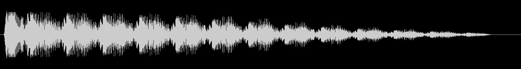 ピロロロロ..消(機械的なループ音)の未再生の波形