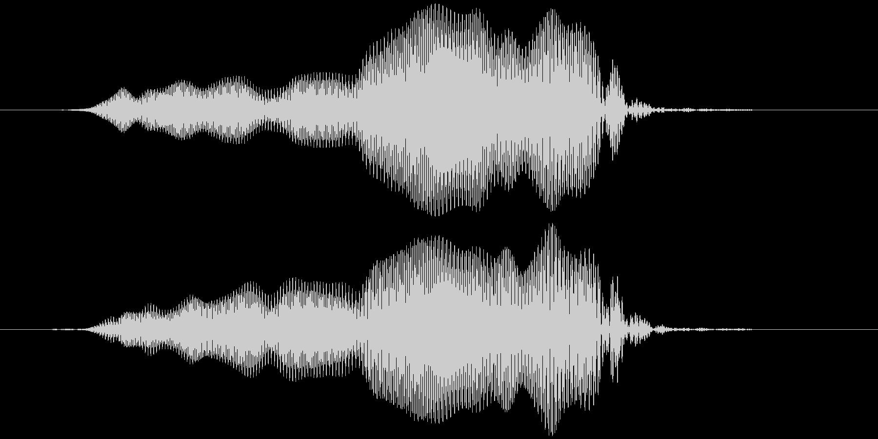 拭く、磨く キュウッ(高め)の未再生の波形