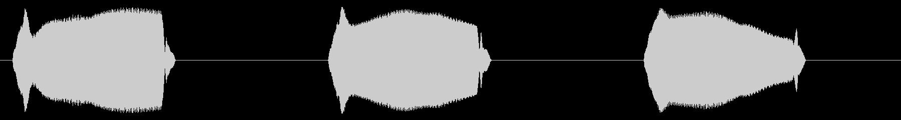 リアルな携帯/スマホのバイブ効果音01!の未再生の波形