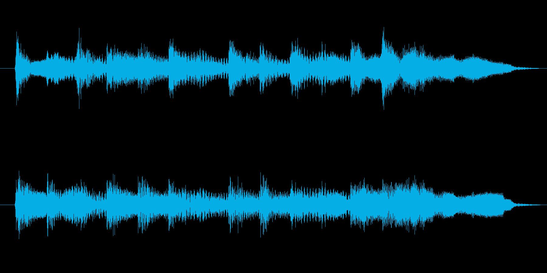 ゆったりとしたエンディングの再生済みの波形