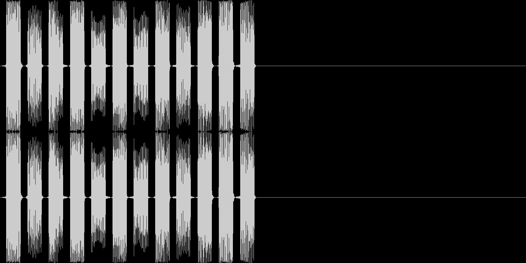 ピロリロピロリロ(PC、ロボット、低め)の未再生の波形