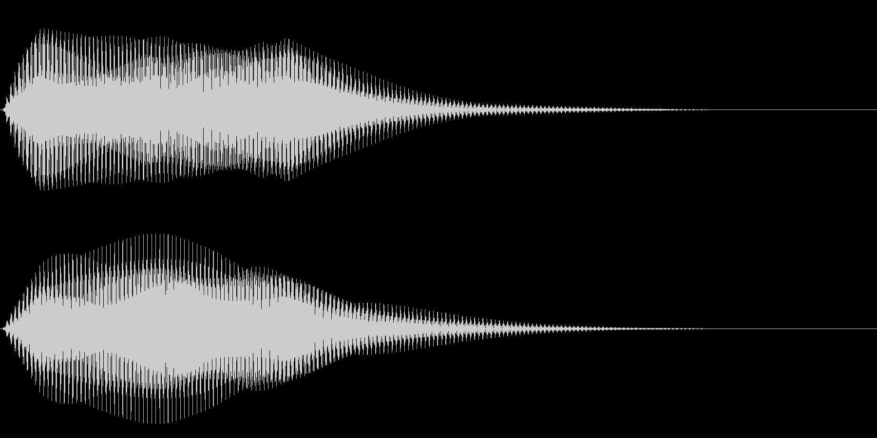 フワ~ン(オルガン系)の未再生の波形