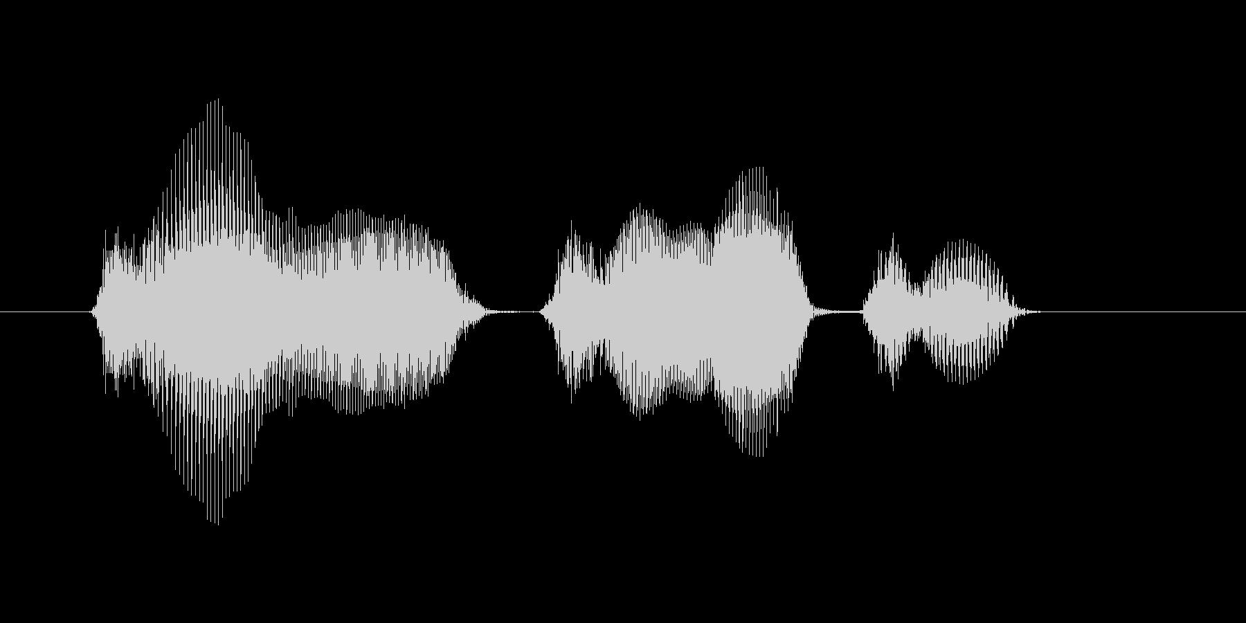 11月(11月・十一月)の未再生の波形