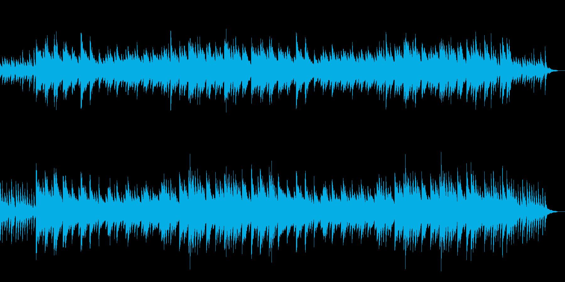幻想的なピアノ曲の再生済みの波形