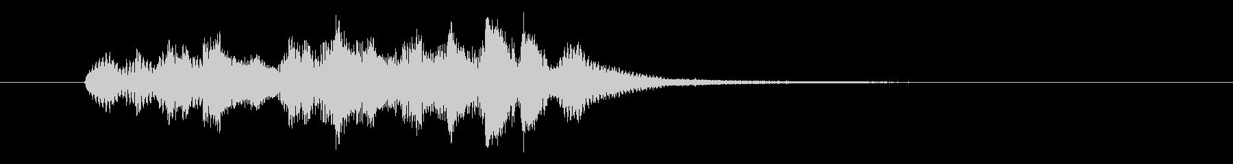 ファンファンファン(起動、終了音)の未再生の波形
