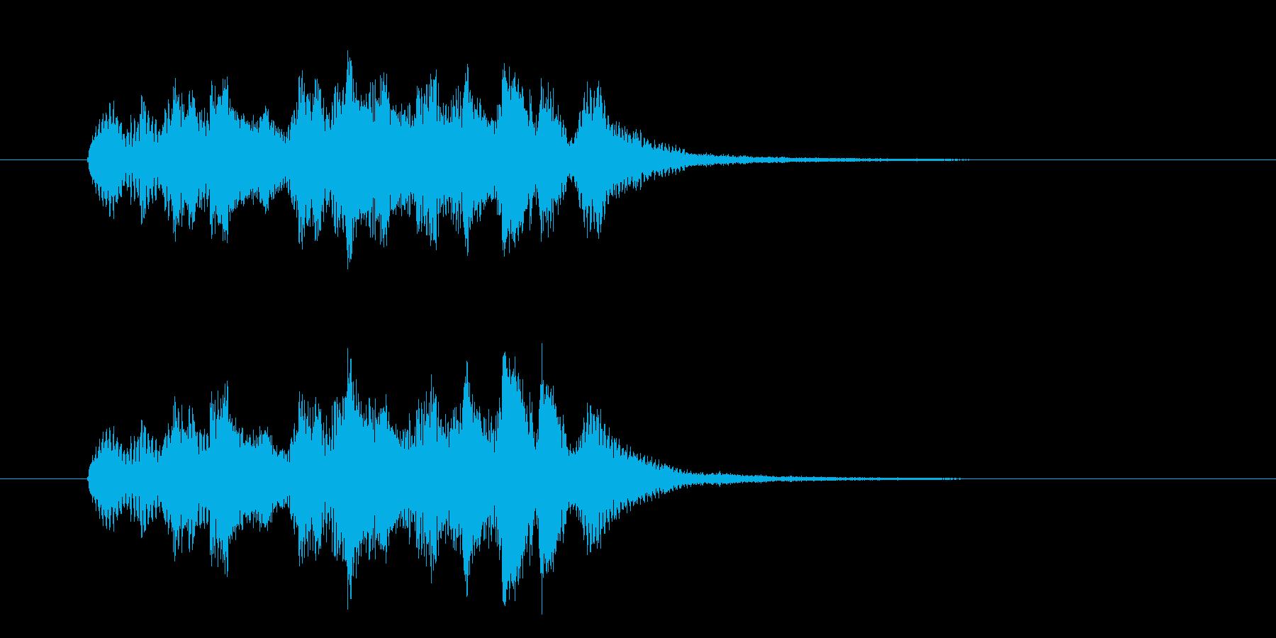 ファンファンファン(起動、終了音)の再生済みの波形