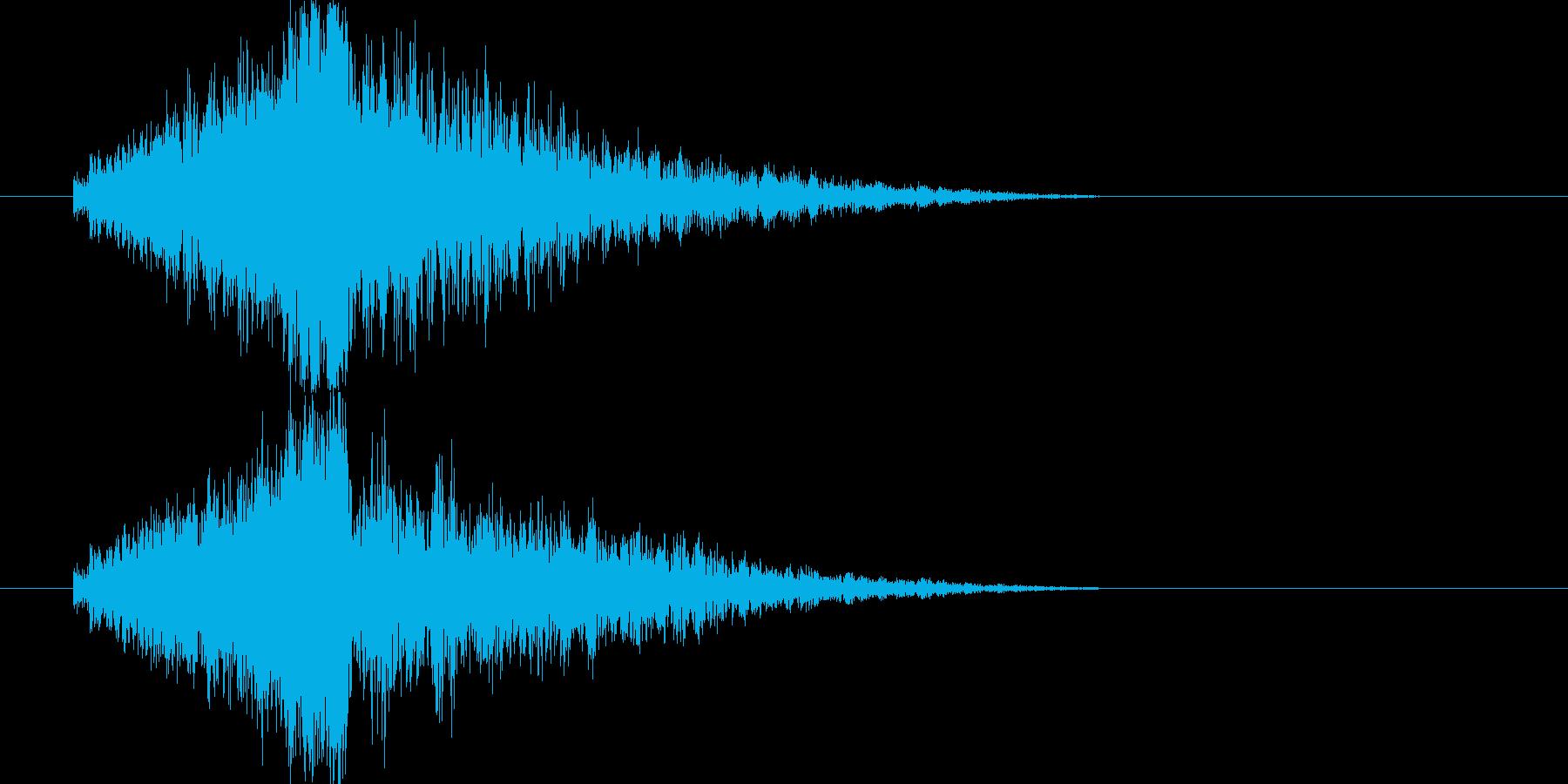 しゅわーんの再生済みの波形