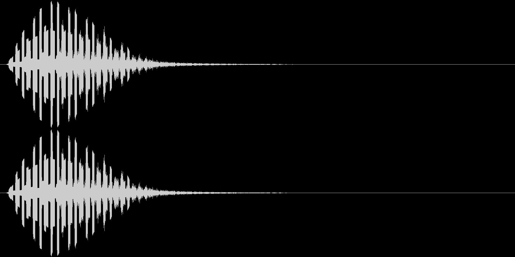 攻撃呪文、電磁波系の未再生の波形