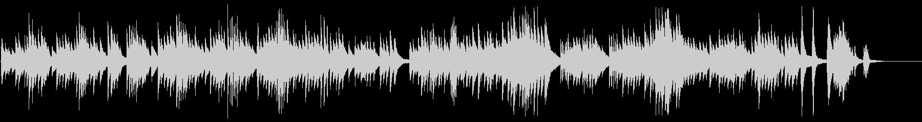 叙情的なピアノが印象的なBGMの未再生の波形