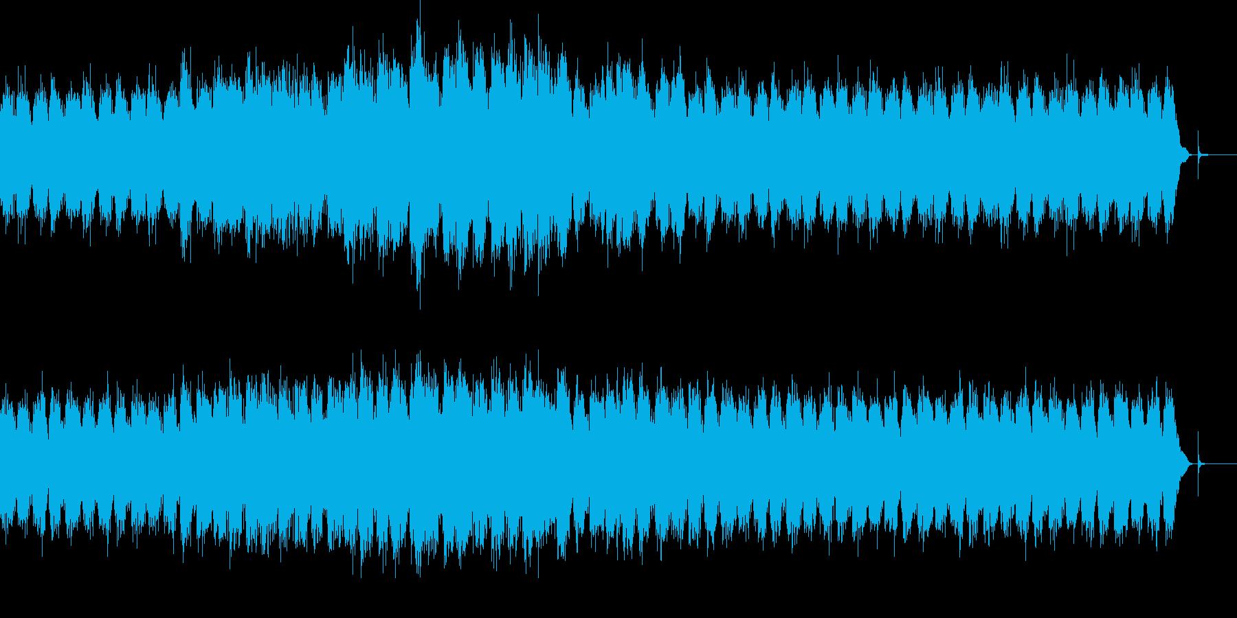 冷たさを感じさせるエレクトロサウンドの再生済みの波形