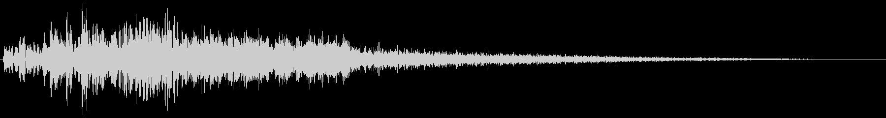 シュワーン(パワーアップ)の未再生の波形