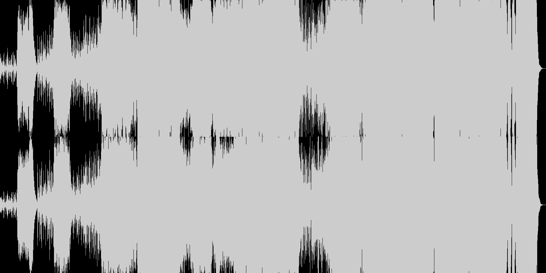 幻想的で生命感あふれるオーケストラの未再生の波形