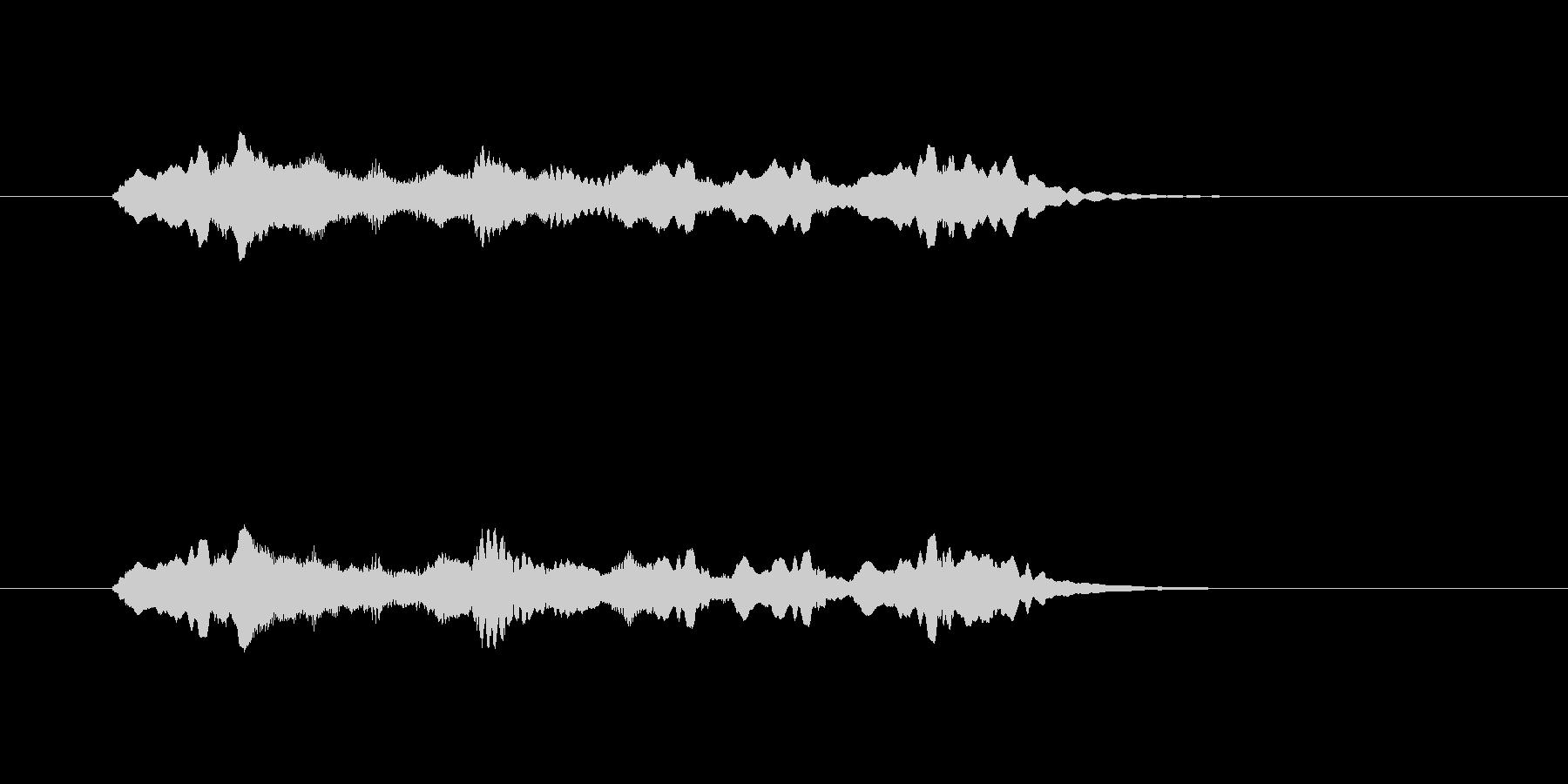 クラシック着信音の未再生の波形