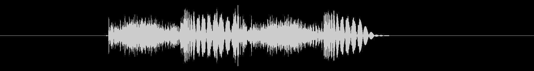 シューン(シューティング、ビーム、2発)の未再生の波形