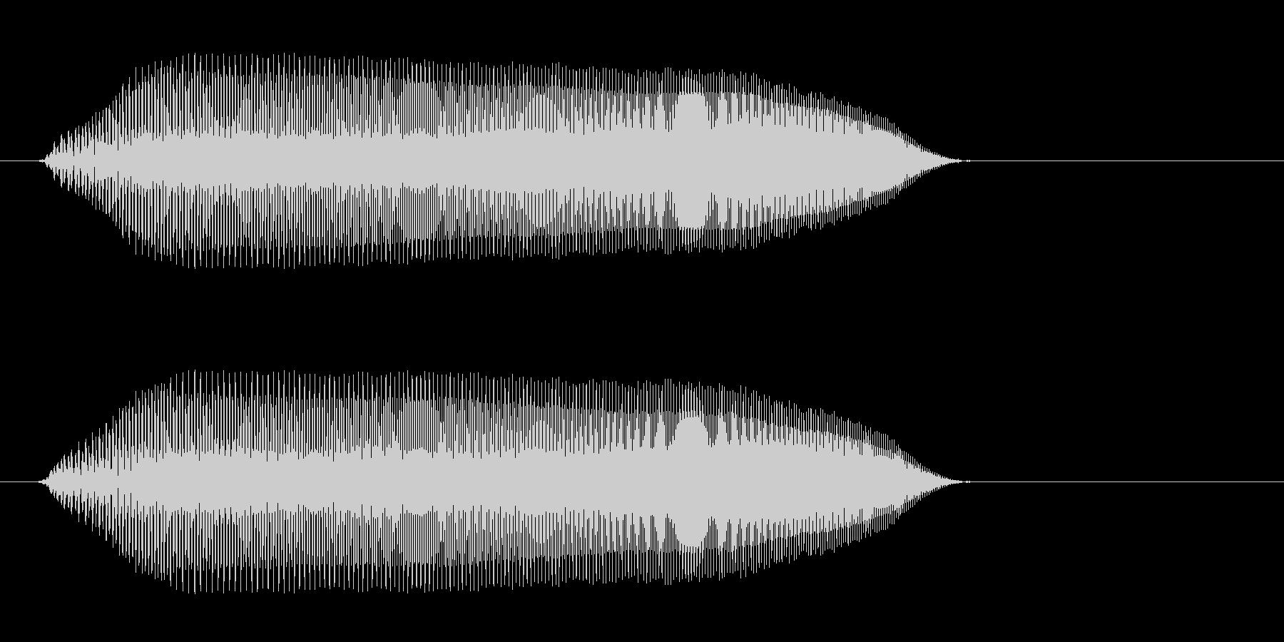 ピュッ(高めの明るい効果音)の未再生の波形