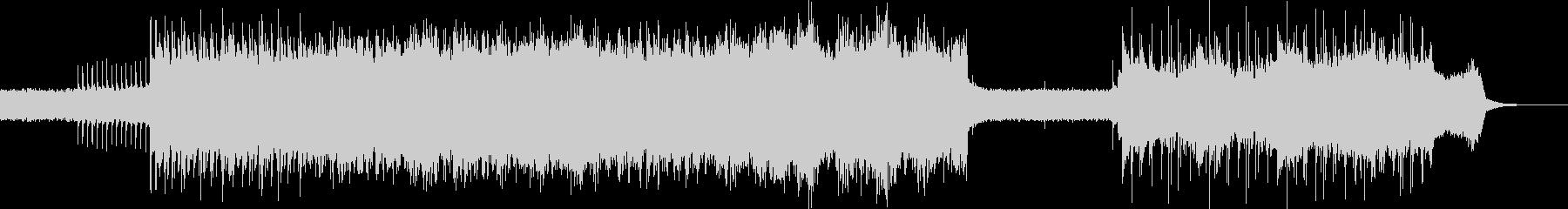 激しめのギターサウンドの未再生の波形