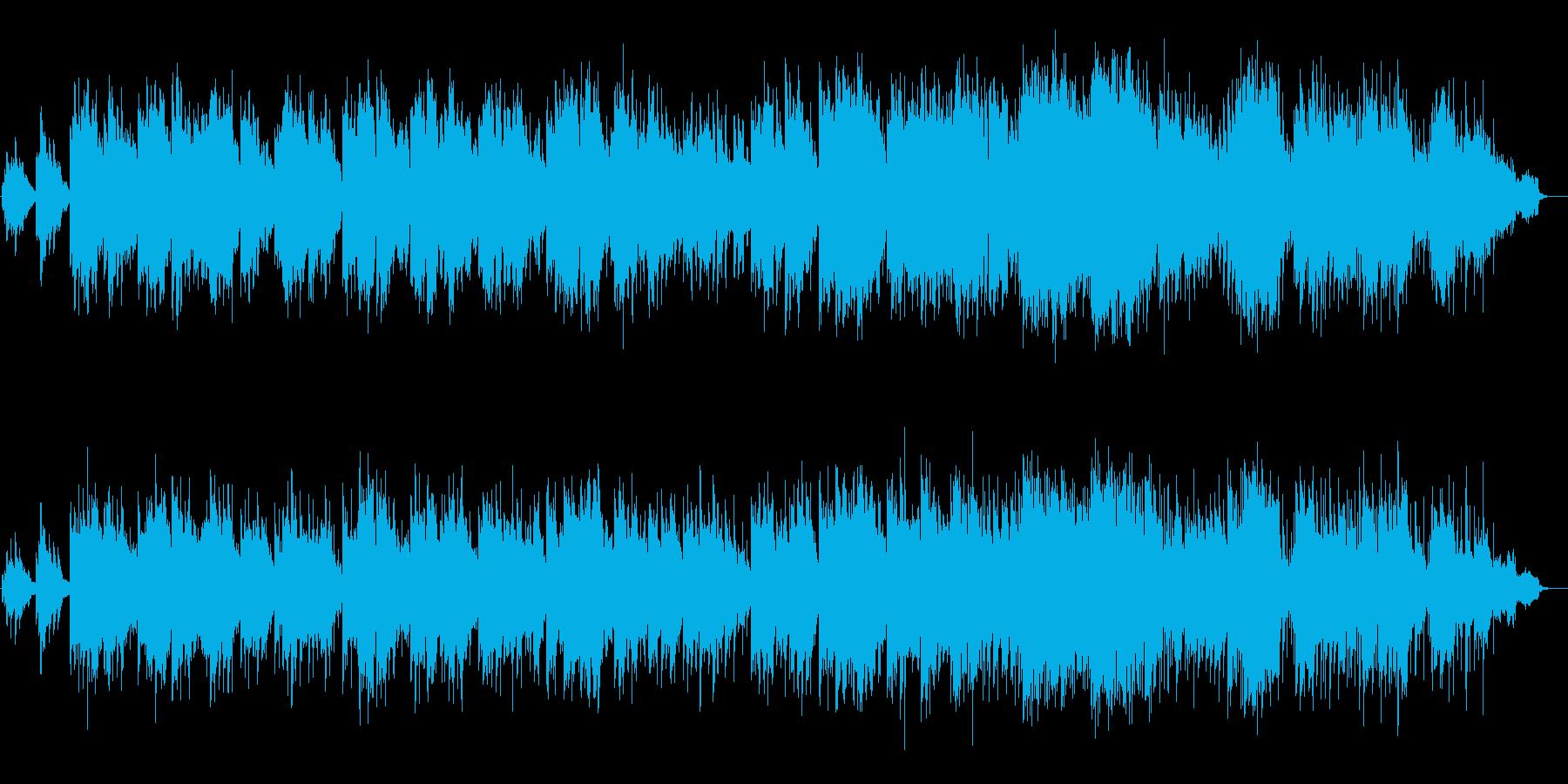現代的なブルースの再生済みの波形