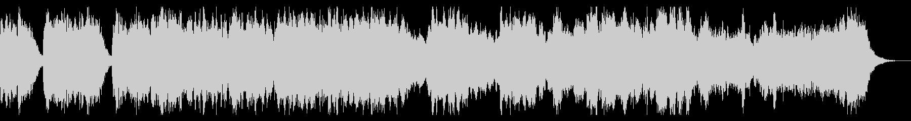 ダークなアルペジオと合唱が特徴的なBGMの未再生の波形