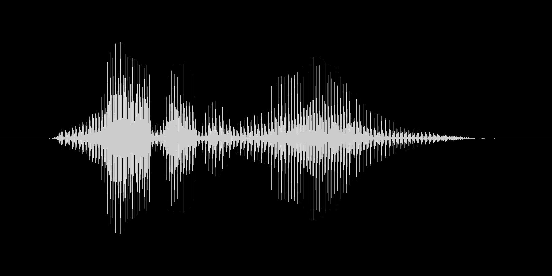 レベル9(ないん)の未再生の波形