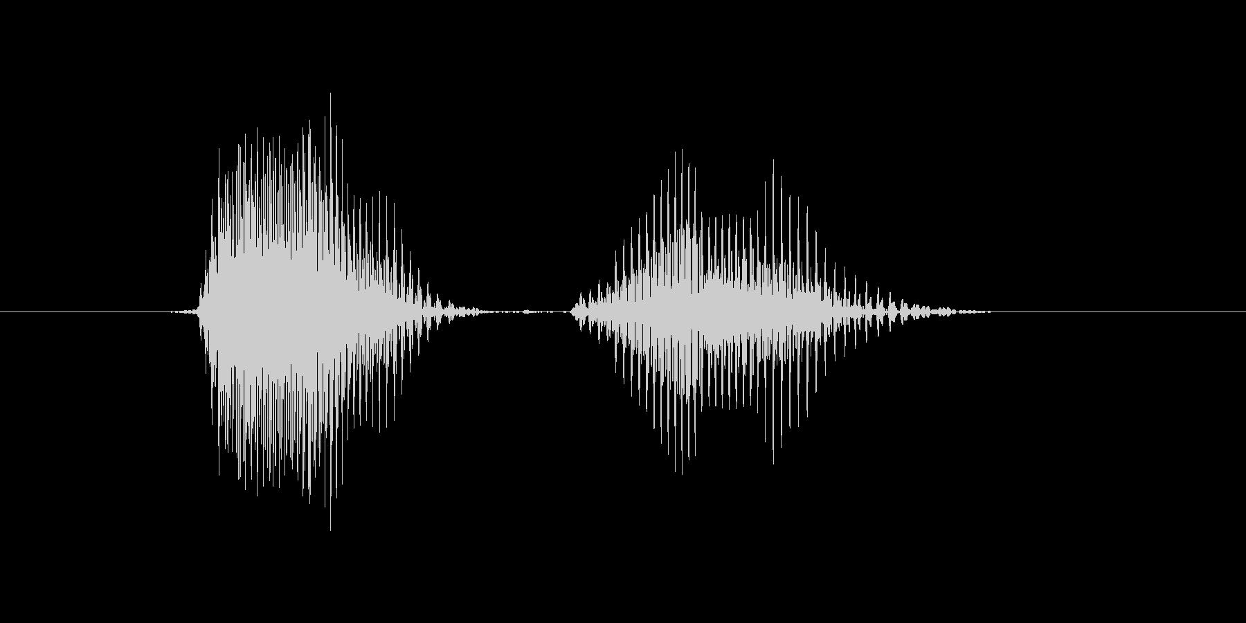 第二問の未再生の波形