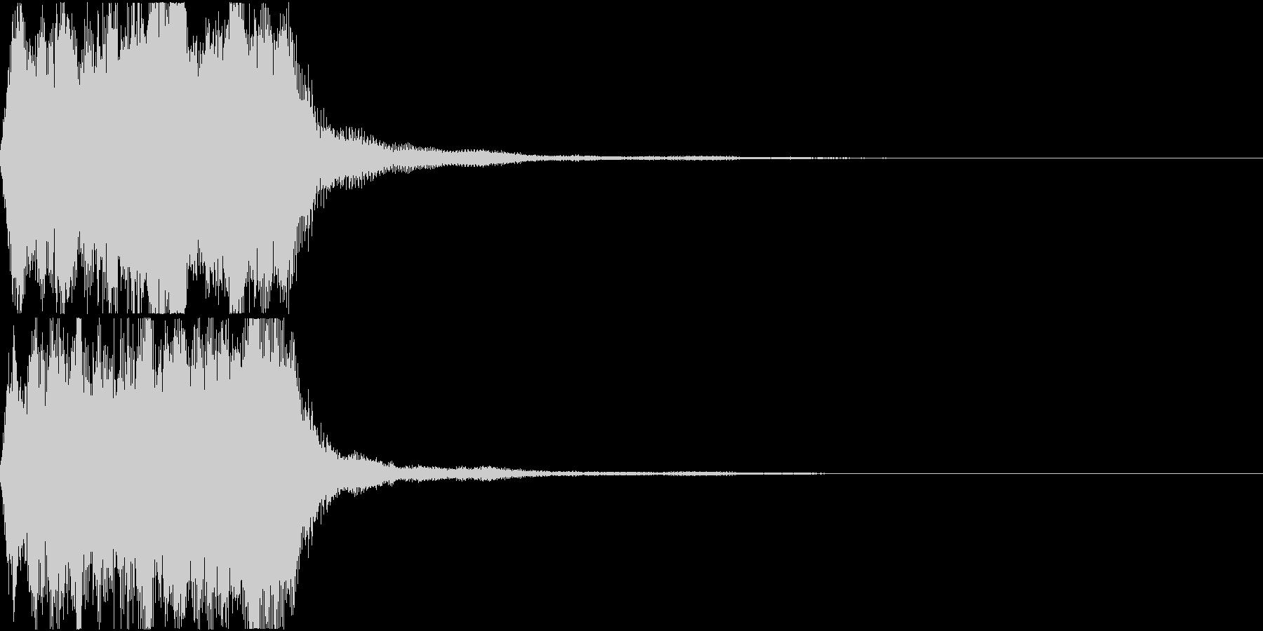 ラッパ ファンファーレ 定番 23の未再生の波形