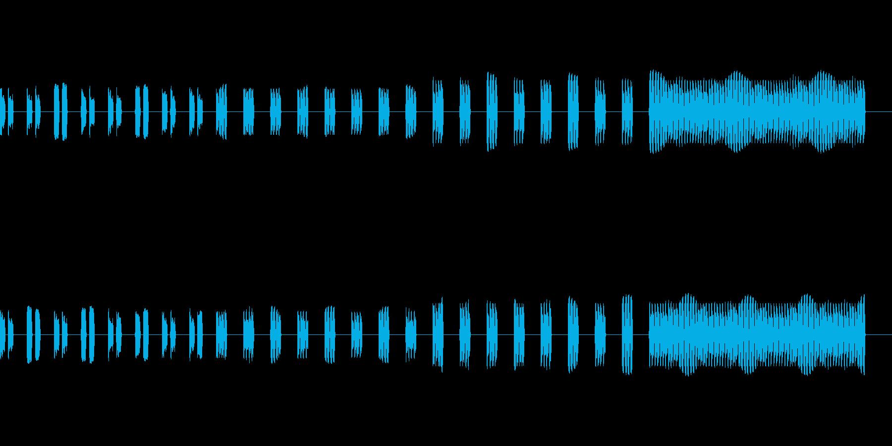 アラーム音の再生済みの波形