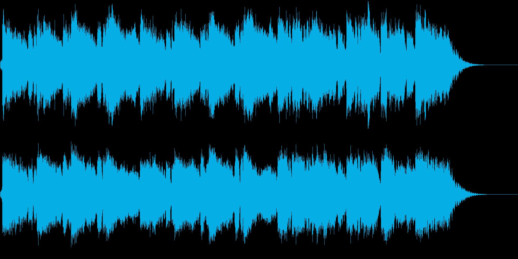 よーいドンの直前、コースに選手出揃うの再生済みの波形