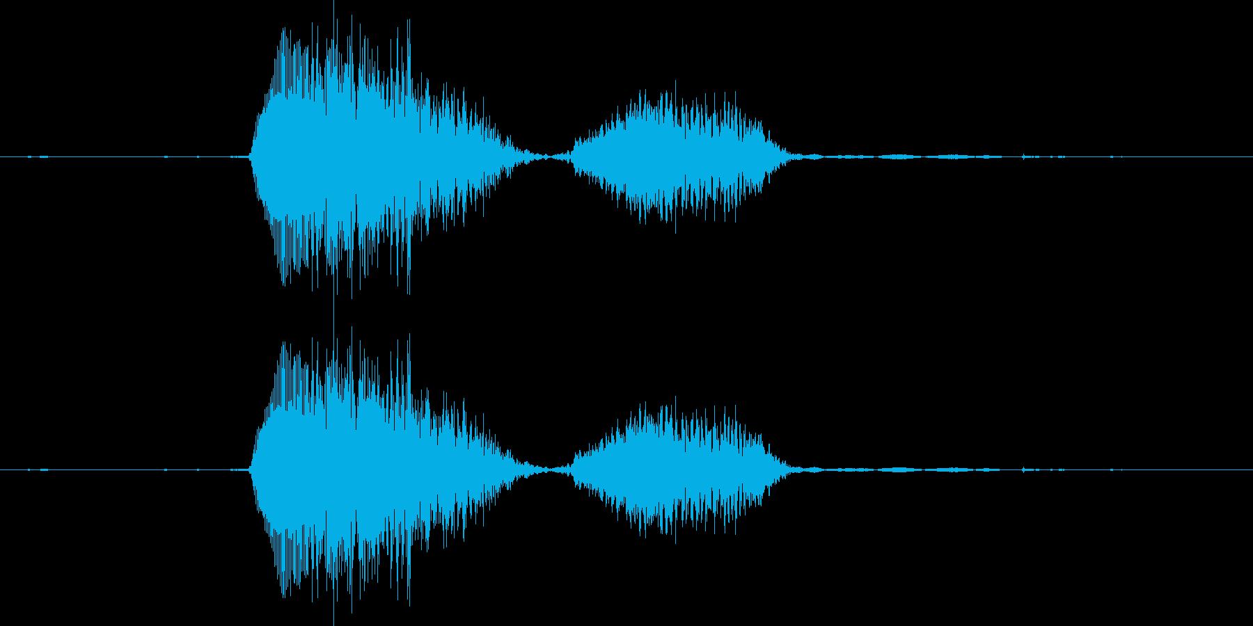 (驚く声)の再生済みの波形