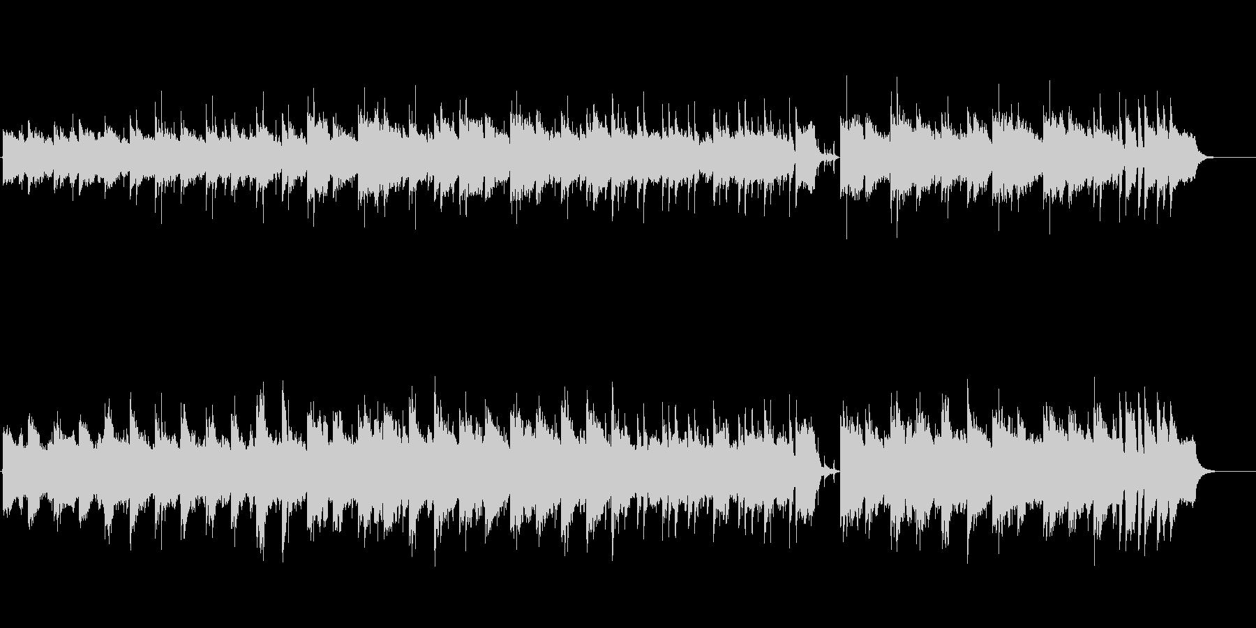 バラード・タイプのピアノ・オリエンテッドの未再生の波形