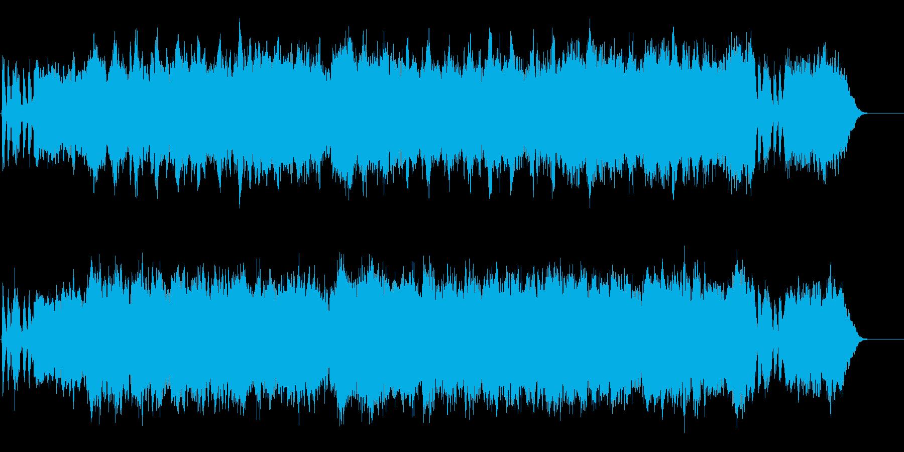 悲しい別れをイメージしたストリングス曲の再生済みの波形