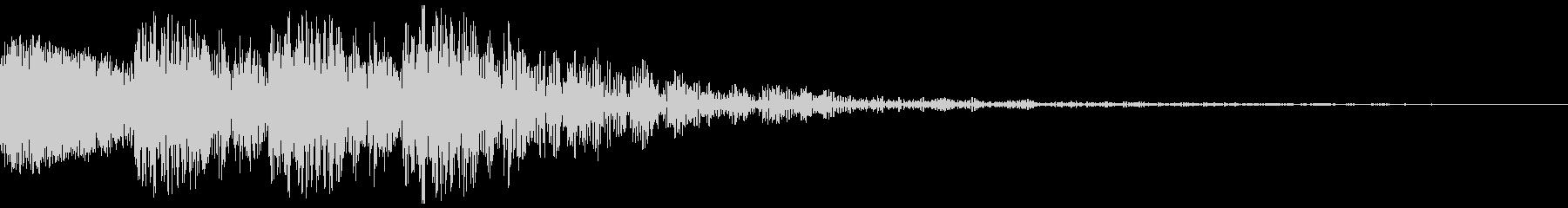 文字のインパクト音が4回鳴ります。の未再生の波形