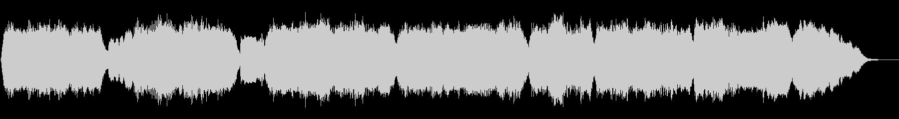 アルプスホルンによる山頂をイメージした曲の未再生の波形