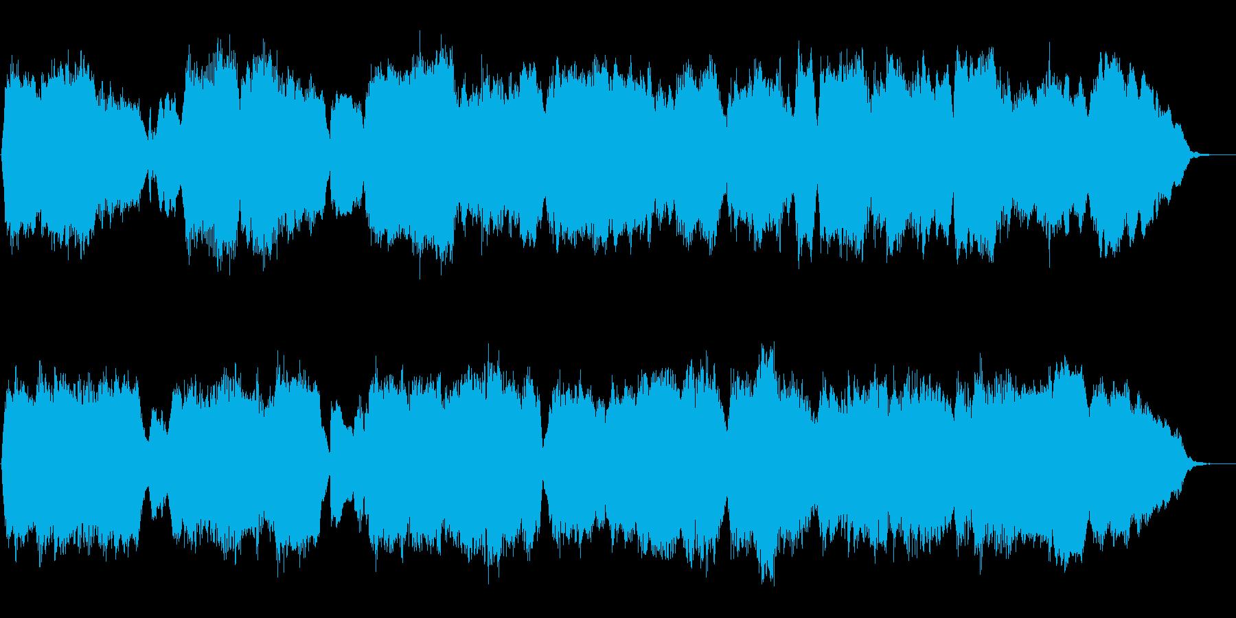 アルプスホルンによる山頂をイメージした曲の再生済みの波形