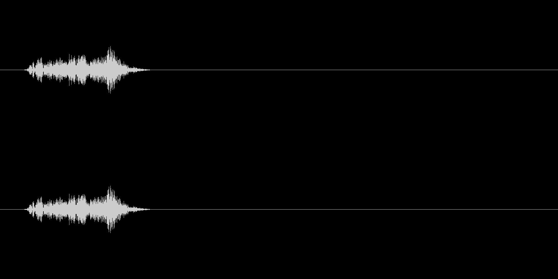 【斬る03-2】の未再生の波形