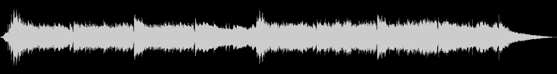 ピアノアルペジオとストリングスCMの未再生の波形