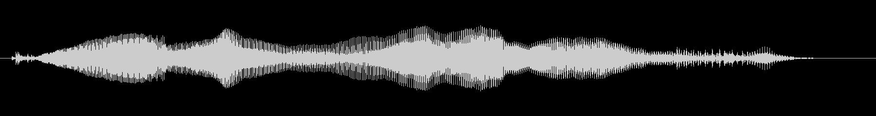 ぐあぁ〜〜〜(ダメージ、倒れる)の未再生の波形