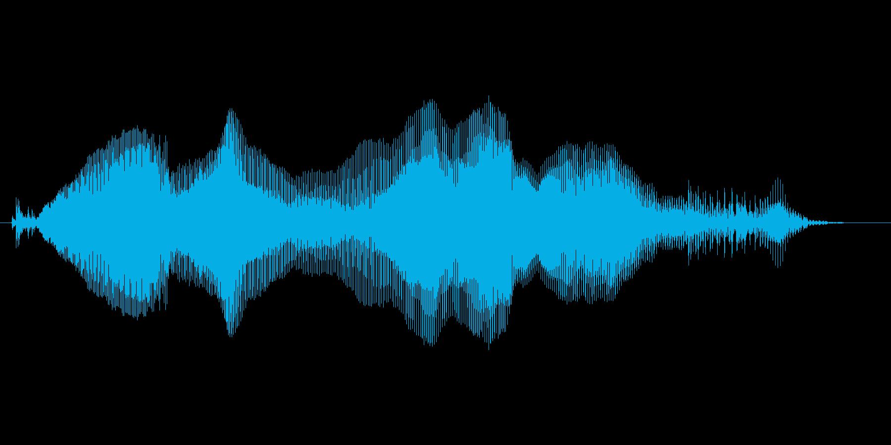 ぐあぁ〜〜〜(ダメージ、倒れる)の再生済みの波形