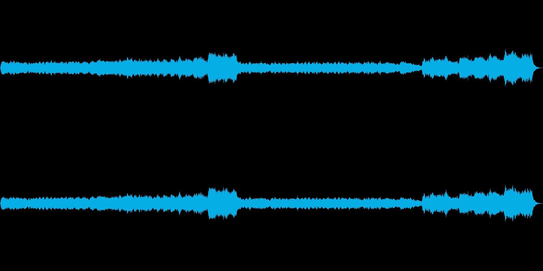 オリジナルパイプオルガン曲。の再生済みの波形