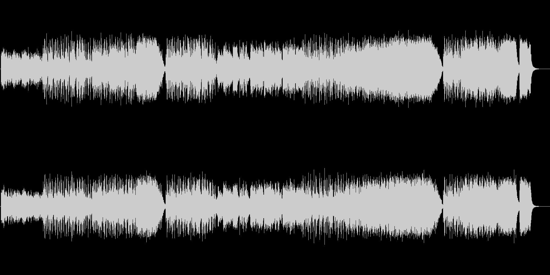 ワールドミュージック:オリエンタルの未再生の波形