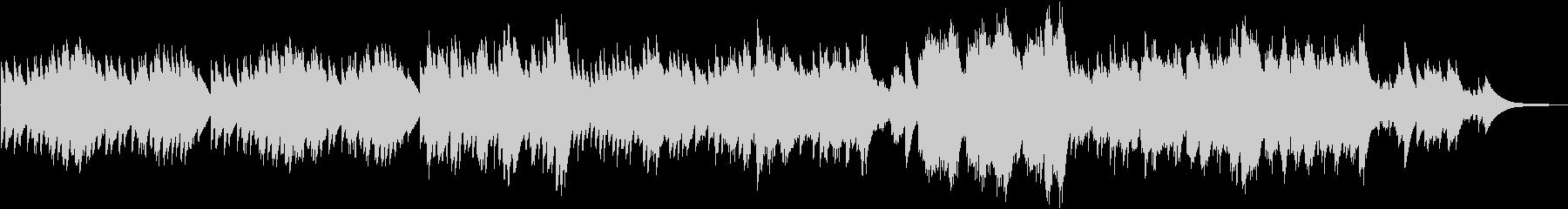 物悲しい雰囲気のオルゴール曲の未再生の波形