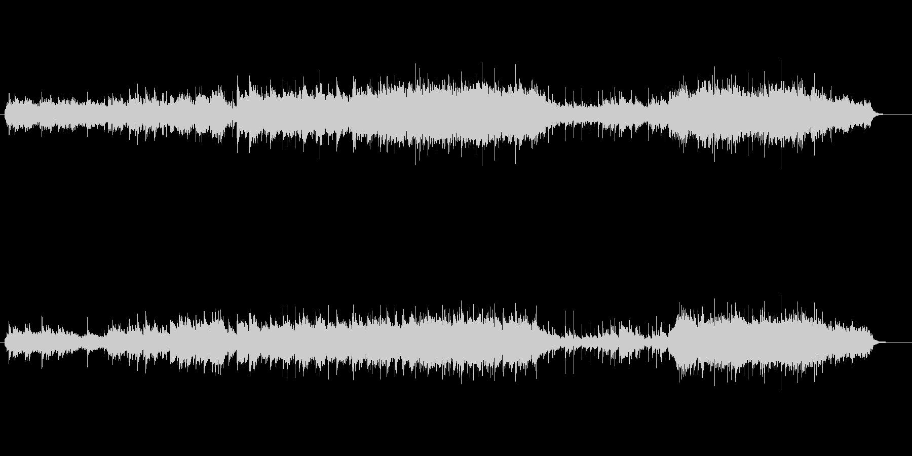 しっとりと歌い上げるピアノ・バラードの未再生の波形