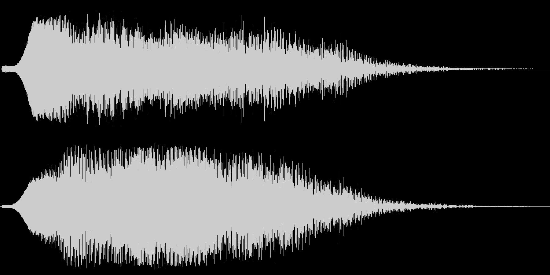 ファーンシューッ(広がり駆け抜けるSE)の未再生の波形
